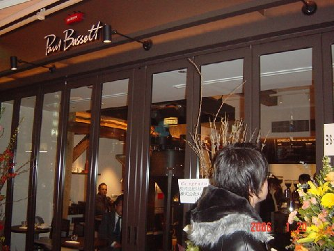 paul bassett cafe, ginza, tokyo